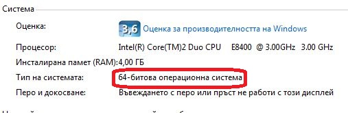 sistem, ram, error 0xc00007b