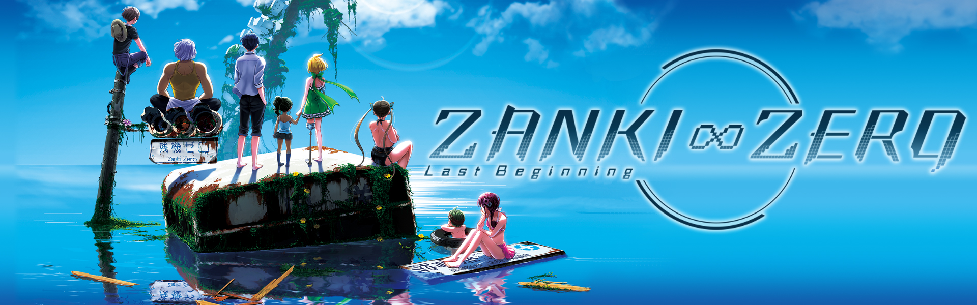 Zanki, Zero
